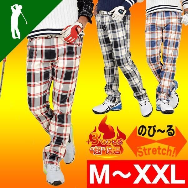 ゴルフウェア メンズ パンツ ゴルフパンツ 大きいサイズ ズボン 裏フリース ストレッチ チェック柄 おしゃれ 秋冬 秋 冬  CG-G150925 |golfwear