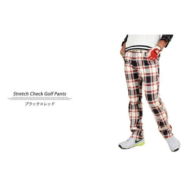 ゴルフウェア メンズ パンツ ゴルフパンツ 大きいサイズ ズボン 裏フリース ストレッチ チェック柄 おしゃれ 秋冬 秋 冬  CG-G150925 |golfwear|05