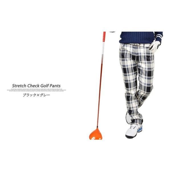 ゴルフウェア メンズ パンツ ゴルフパンツ 大きいサイズ ズボン 裏フリース ストレッチ チェック柄 おしゃれ 秋冬 秋 冬  CG-G150925 |golfwear|06