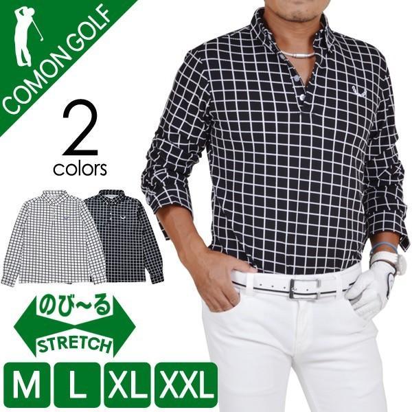 ポロシャツ メンズ ゴルフウェア  長袖  秋 冬ボタンダウン CG-LP543|golfwear