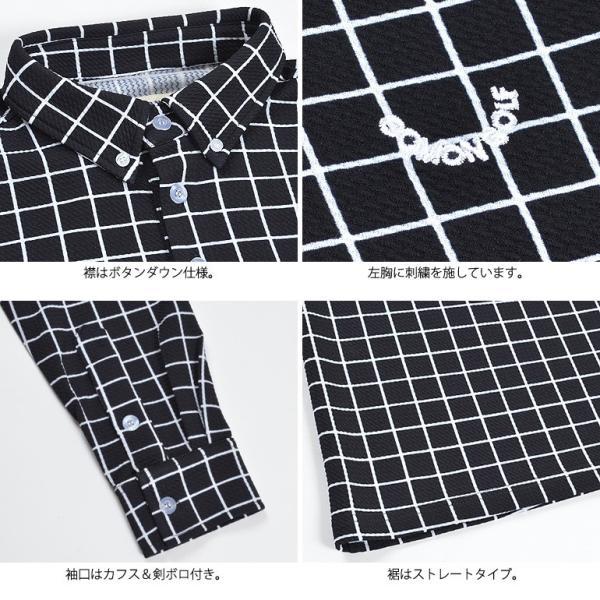 ポロシャツ メンズ ゴルフウェア  長袖  秋 冬ボタンダウン CG-LP543|golfwear|04