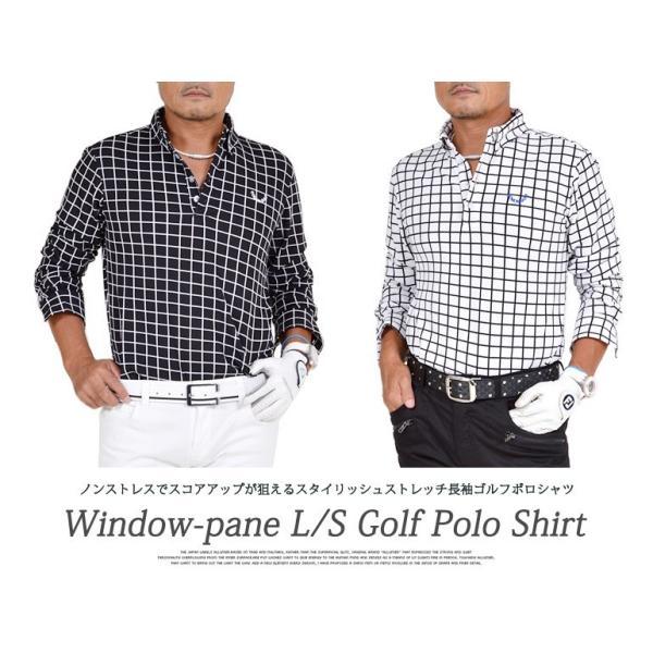ポロシャツ メンズ ゴルフウェア  長袖  秋 冬ボタンダウン CG-LP543|golfwear|05