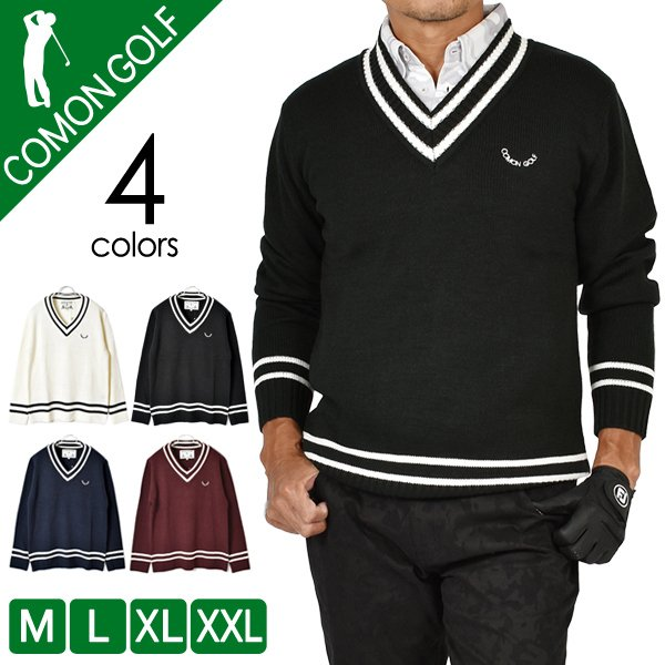 ゴルフウェアメンズゴルフウェアセーター大きいサイズニットチルデンVネックゴルフトップス秋冬秋冬2021CG-ST915SK