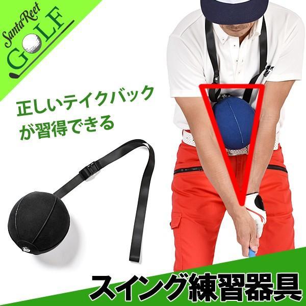 スイングトレーナー ボール2 ゴルフ 練習器具  飛距離アップ スイング矯正器具 スイングチェック ゴルフ トレーニング器具  IF-GF0079