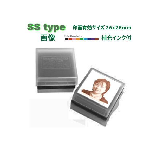 写真スタンプ・デジはん・SStype(画像)26mm四角です 補充インク付 メール便では送料は無料です