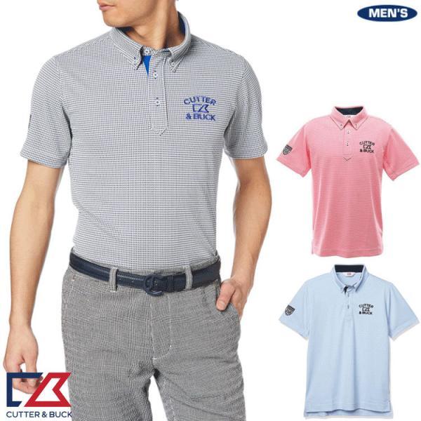 カッターアンドバック クーリストD-TECミニダイヤBDカラーシャツ 2020年春夏モデル CGMPJA26