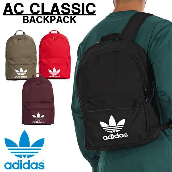 アディダスオリジナルス バックパック adidas originals AC CLASSIC BP ADICOLOR クラシックバックパック メンズ レディース リュックサック