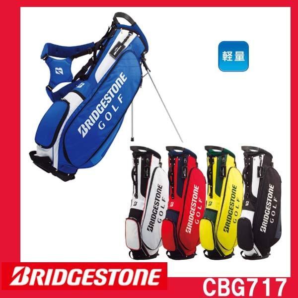 ブリヂストン ゴルフ 軽量スタンドモデル キャディバッグ CBG717 BRIGESTONE TOUR B