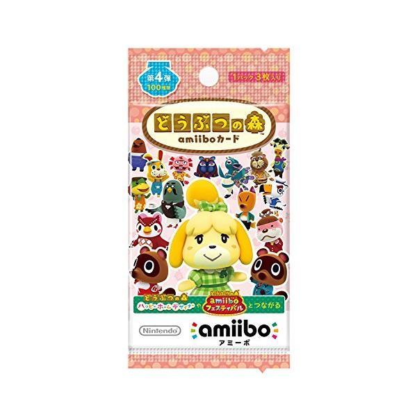 どうぶつの森amiiboカード第4弾(5パックセット) NintendoSwitch対応