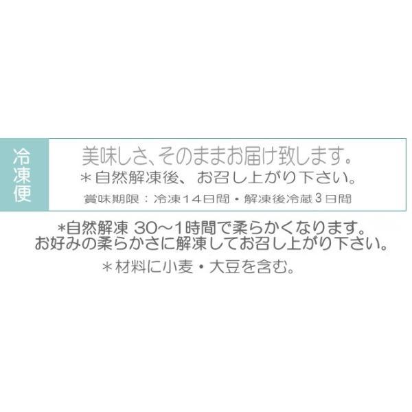 横浜土産 神奈川みやげ 磯子の逸品 ごまだれ ごまだれ餅10個入|gomadaremochi|06