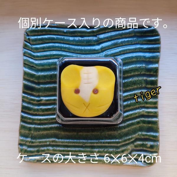 2020 干支和菓子 亥子 ねずみの上生菓子 福子(ふくねず) 個包装1個|gomadaremochi|02