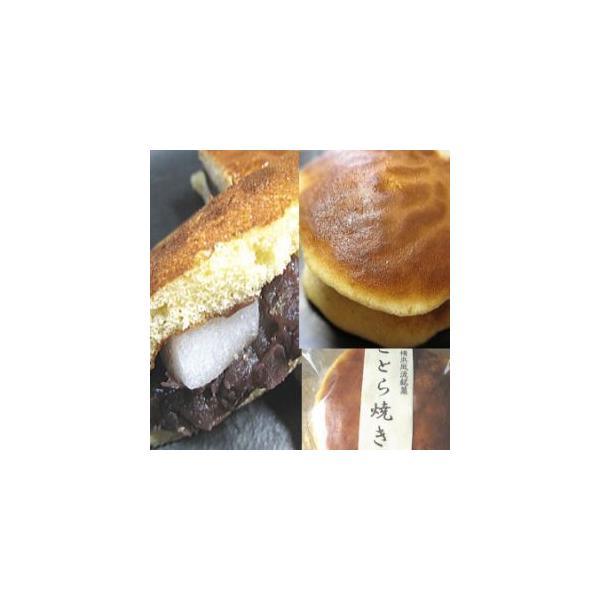 横浜土産・お盆・お供え・お彼岸・横浜どらやき・ことら焼き6個入 ご贈答用化粧箱入