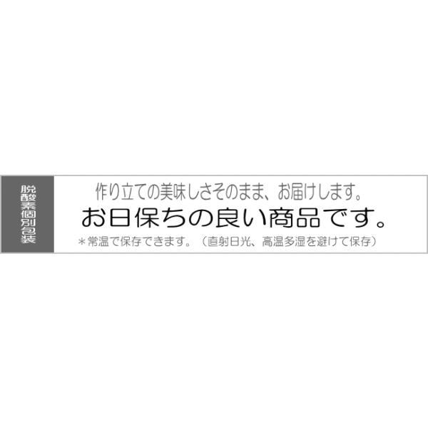 お年賀 横浜土産 神奈川県指定銘菓 大粒栗の贅沢栗まんじゅう 栗っ子12個入り|gomadaremochi|06