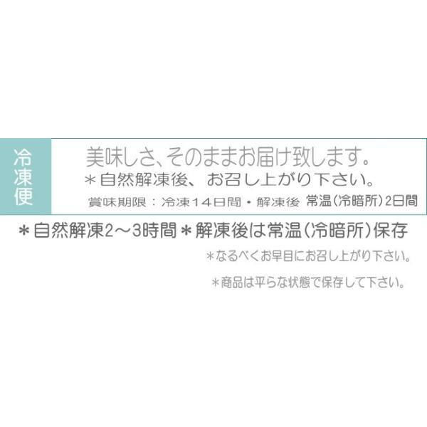 さくら 桜餅 さくらのお菓子 お花見 さくら餅 関東風桜餅 個包装 1個*2月5日以降配送|gomadaremochi|04