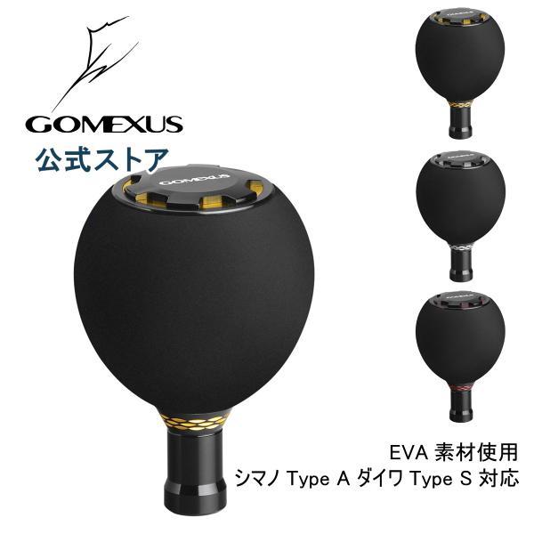 リール ハンドルノブ 38mm EVA製 シマノ Shimano TypeA ダイワ Daiwa TypeS 冬釣り対応 カスタム パーツ 交換 ゴメクサス Gomexus