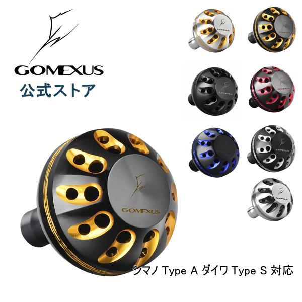 送料無料 ゴメクサス パワー ハンドル ノブ 35mm 38mm 41mm アルミ シマノ Shimano Type A ダイワ Daiwa Type S リール 用 カスタム パーツ 交換 Gomexusの画像
