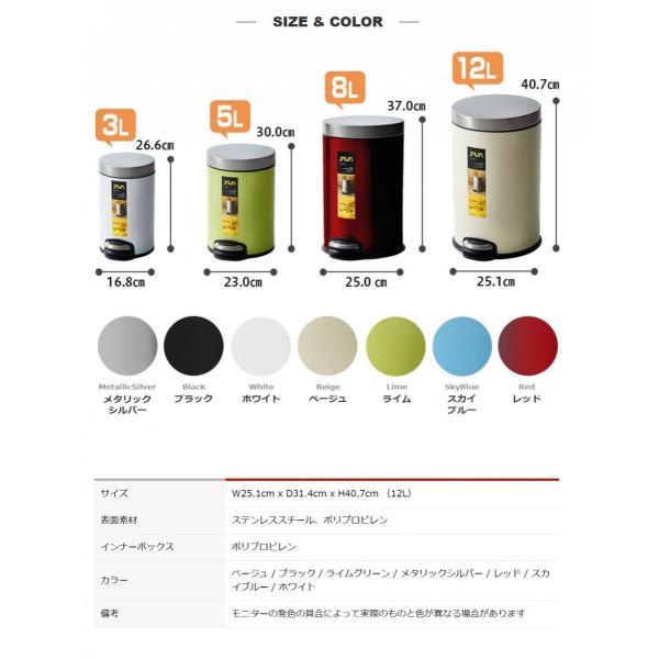 JAVA Effie ペダルビン ステンレス ゴミ箱 12L  / インナーボックス付 15Lゴミ袋対応 丸型ペダル式 ダストボックス|gomibako-world|06