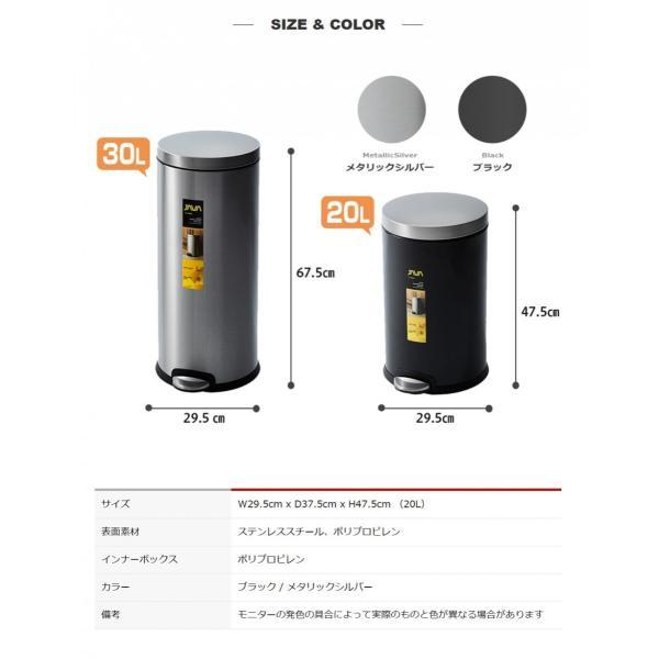JAVA Effie ペダルビン ステンレス ゴミ箱 20L  / インナーボックス付 30Lゴミ袋対応 丸型ペダル式 ダストボックス|gomibako-world|06