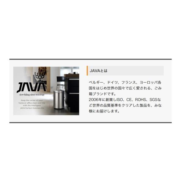 JAVA Effie ペダルビン ステンレス ゴミ箱 20L  / インナーボックス付 30Lゴミ袋対応 丸型ペダル式 ダストボックス|gomibako-world|07