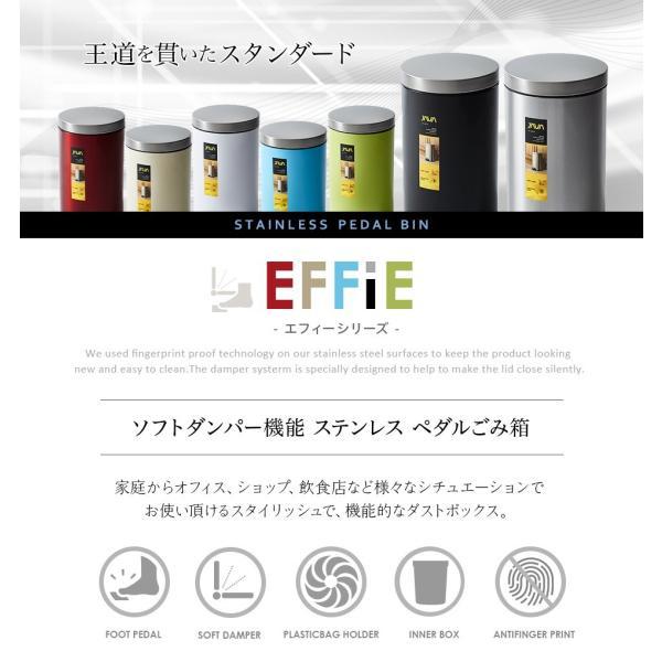 JAVA Effie ペダルビン ステンレス ゴミ箱 8L  / インナーボックス付 8Lゴミ袋対応 丸型ペダル式 ダストボックス|gomibako-world|02