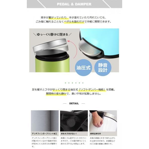 JAVA Effie ペダルビン ステンレス ゴミ箱 8L  / インナーボックス付 8Lゴミ袋対応 丸型ペダル式 ダストボックス|gomibako-world|03