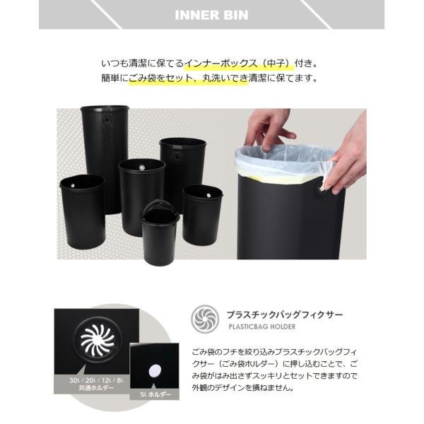 JAVA Effie ペダルビン ステンレス ゴミ箱 8L  / インナーボックス付 8Lゴミ袋対応 丸型ペダル式 ダストボックス|gomibako-world|04