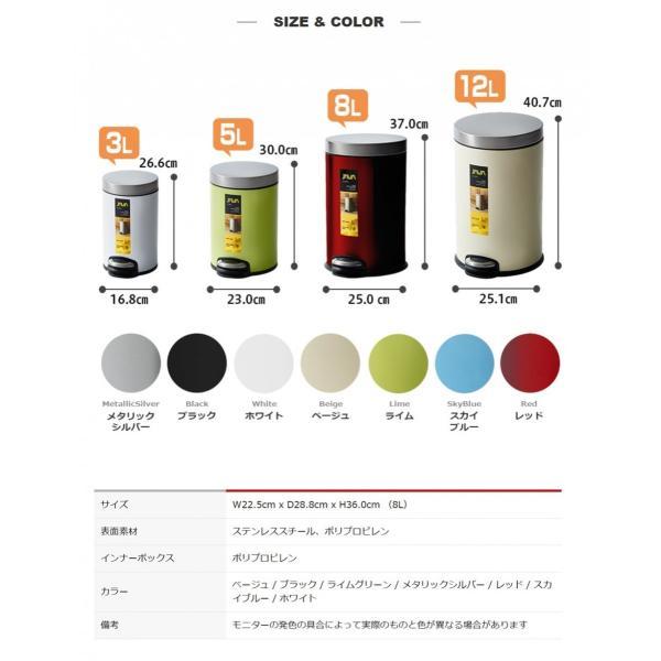 JAVA Effie ペダルビン ステンレス ゴミ箱 8L  / インナーボックス付 8Lゴミ袋対応 丸型ペダル式 ダストボックス|gomibako-world|06