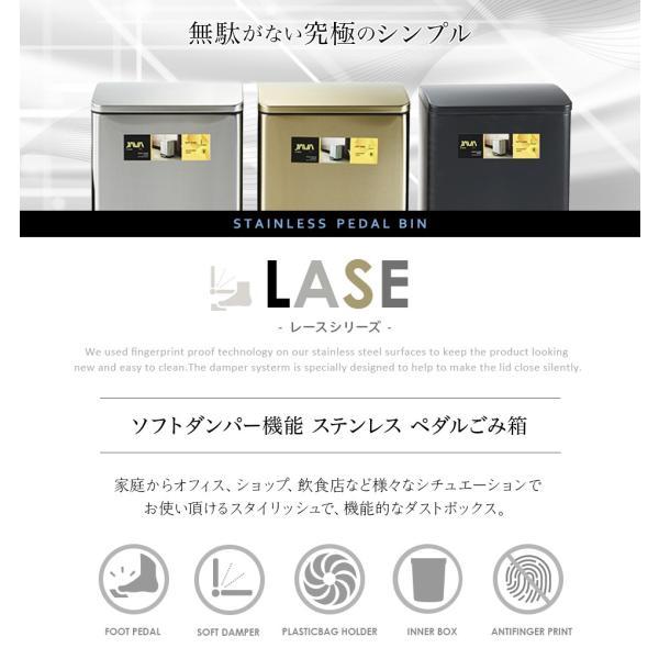 JAVA Lase ペダルビン ステンレス ゴミ箱 30L  / インナーボックス付 45Lゴミ袋対応 消臭剤ポケット付 角型ペダル式 ダストボックス|gomibako-world|02