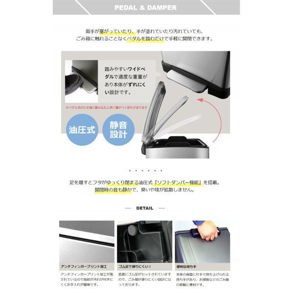 JAVA Lase ペダルビン ステンレス ゴミ箱 30L  / インナーボックス付 45Lゴミ袋対応 消臭剤ポケット付 角型ペダル式 ダストボックス|gomibako-world|03
