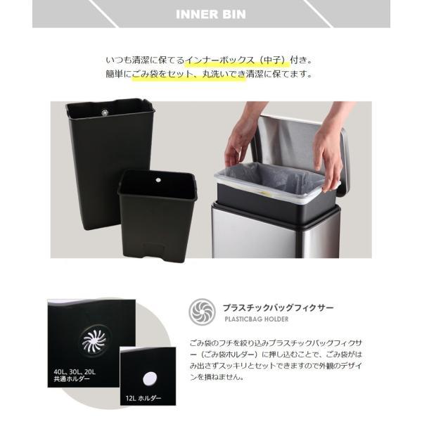 JAVA Lase ペダルビン ステンレス ゴミ箱 30L  / インナーボックス付 45Lゴミ袋対応 消臭剤ポケット付 角型ペダル式 ダストボックス|gomibako-world|04