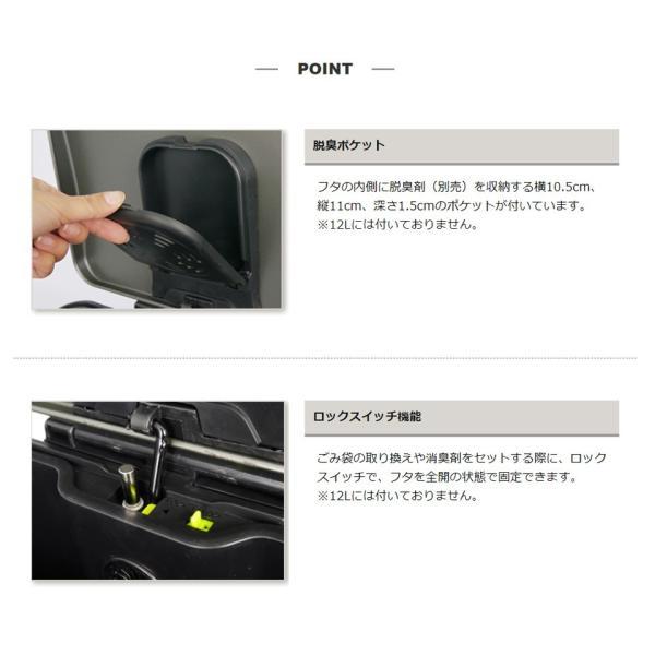 JAVA Lase ペダルビン ステンレス ゴミ箱 30L  / インナーボックス付 45Lゴミ袋対応 消臭剤ポケット付 角型ペダル式 ダストボックス|gomibako-world|05