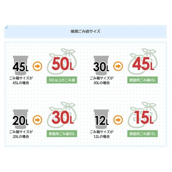 JAVA Lase ペダルビン ステンレス ゴミ箱 30L  / インナーボックス付 45Lゴミ袋対応 消臭剤ポケット付 角型ペダル式 ダストボックス|gomibako-world|06
