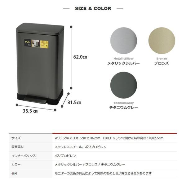 JAVA Lase ペダルビン ステンレス ゴミ箱 30L  / インナーボックス付 45Lゴミ袋対応 消臭剤ポケット付 角型ペダル式 ダストボックス|gomibako-world|07