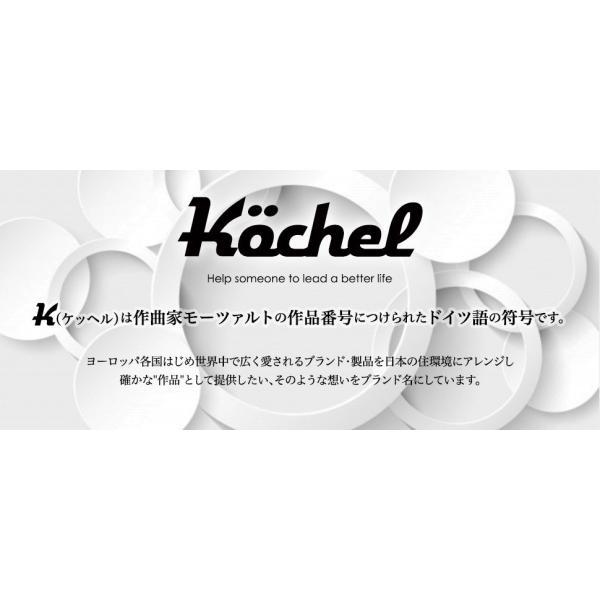 Kochel(ケッヘル) トイレットペーパーホルダー ステンレス スマホテーブル ダブルロール バータイプ マットブラックカチオン塗装 2連 gomibako-world 07