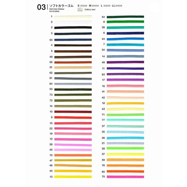 ソフトカラーゴムM 約2.8ミリ x 50mカセ巻 57色|gomuhimoya