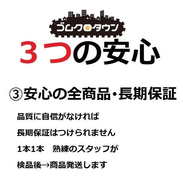 2本セット ゴムクローラー ハニックス 日産 H45 リンク70 400*72.5*70 現物と同じサイズをご注文下さい|gomukuro-town|09
