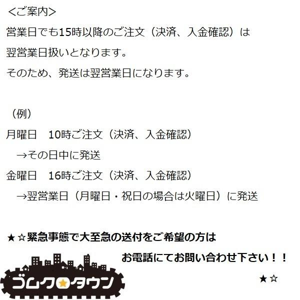 2本セット ゴムクローラー IHI 石川島 12NX / IS12NX 230*72*47 *新品 アイエス 1年保証付|gomukuro-town|03