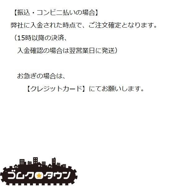 2本セット ゴムクローラー IHI 石川島 12NX / IS12NX 230*72*47 *新品 アイエス 1年保証付|gomukuro-town|04