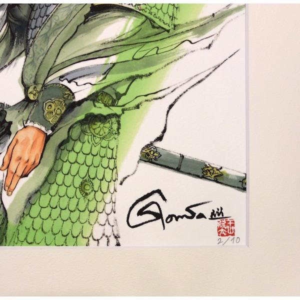 王欣太『蒼天航路』極厚本表紙 版画「郭嘉」|gontamecca|03