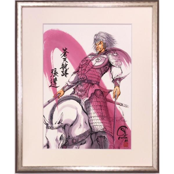 王欣太『蒼天航路』極厚本表紙 版画「張遼」|gontamecca