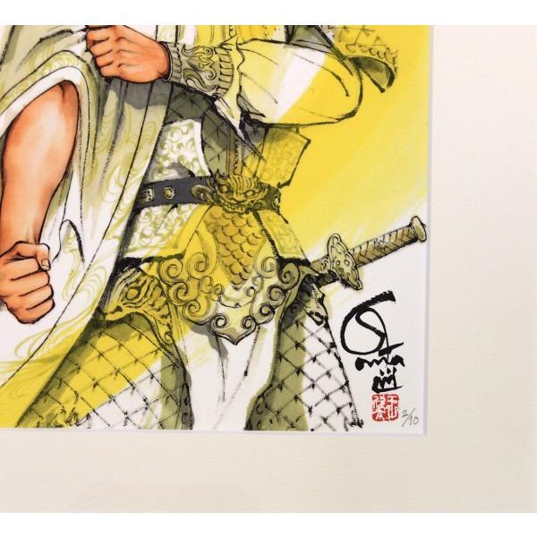 王欣太『蒼天航路』極厚本表紙 版画「孫権」|gontamecca|03