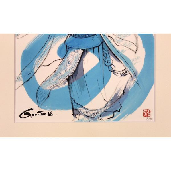 王欣太『蒼天航路』極厚本表紙 版画「荀〓」|gontamecca|03