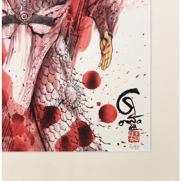 王欣太『蒼天航路』極厚本表紙 版画「曹操」|gontamecca|03