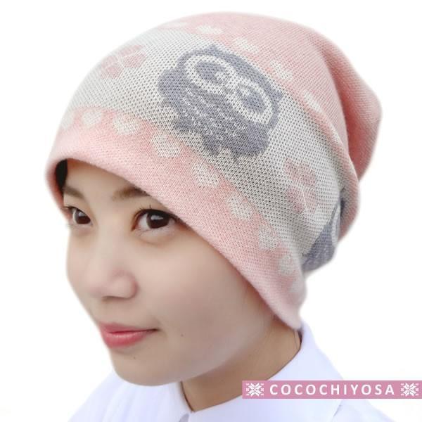 医療用帽子 おしゃれ 抗がん剤 帽子 オーガニックコットン100% レディース ニット帽 フクロウ柄 女性 入院  かわいい ケア帽子 日本製|goo-box|06