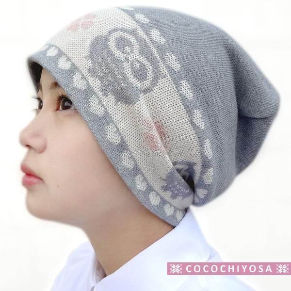 医療用帽子 おしゃれ 抗がん剤 帽子 オーガニックコットン100% レディース ニット帽 フクロウ柄 女性 入院  かわいい ケア帽子 日本製|goo-box|07