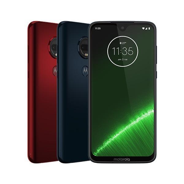Motorola moto g7 plus 本体 + OCN モバイル ONE スマホセット 音声契約必須