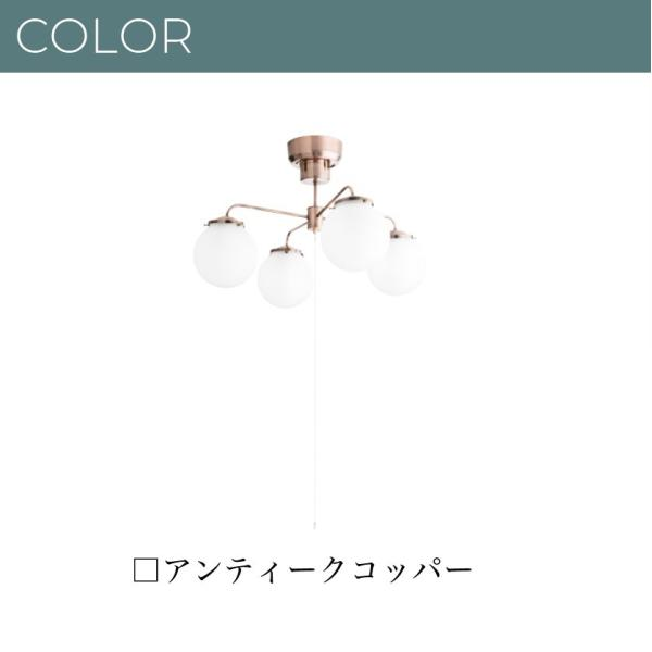 Giverny(ジベルニー)シーリングライト 照明 おしゃれ スチール ガラス アンティーク リビング ダイニング LED リモコン 送料無料 アンレック|goocafurniture|12