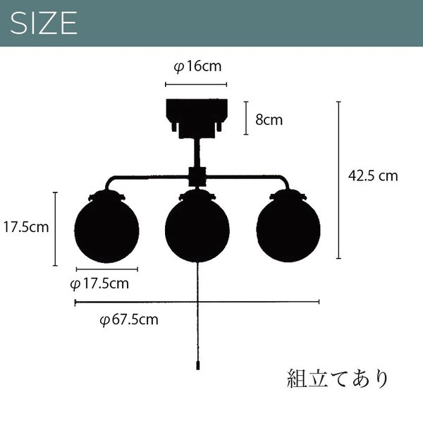 Giverny(ジベルニー)シーリングライト 照明 おしゃれ スチール ガラス アンティーク リビング ダイニング LED リモコン 送料無料 アンレック|goocafurniture|13