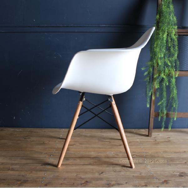 アームチェア ダイニング 椅子 ホワイト おしゃれ 北欧 黒 白 オレンジ シェルチェア DAW|goocafurniture|03