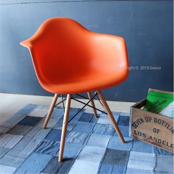 アームチェア ダイニング 椅子 ホワイト おしゃれ 北欧 黒 白 オレンジ シェルチェア DAW|goocafurniture|08